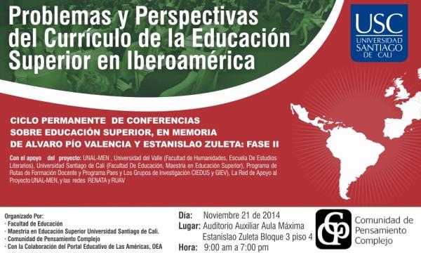 USC promueve discusión sobre problemas y perspectivas del currículo de la educación superior
